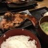 食べ応え抜群!超肉厚焼魚ランチ(越後屋 三太夫 )
