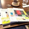 簡単便利なノウハウ本!『文房具』で自分の日常を素敵にするヒントをくれる3冊です