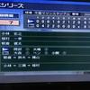 12年目の日本シリーズ
