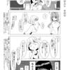 33. 探索的テスト その③