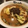 美味しい担々麺!花さんしょうの担々麺を紹介!
