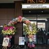 【キャプ,MC,手紙】TeamKⅣ「シアターの女神」公演 熊沢世莉奈 生誕祭【全文字起こし】