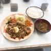 ハイライト食堂で「スタミナ焼き定食」