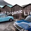 Kirara Organic Life