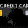 【Uber Eats】埼玉で稼ぐなら専用クレジットカードを持つべき理由