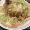 リンガーハットで【長崎皿うどん 麺2倍】を頼んでみた。