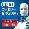 ESETファミリーセキュリティがタイムセール特価 2日間限定