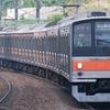 北府中駅(JM-34)