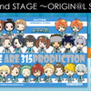 【Mマス・事後通販】『THE IDOLM@STER SideM 2nd STAGE ~ORIGIN@L STARS~』の事後通販決定!