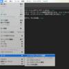 Dreamweaver CC 2017でソースフォーマットの適用を行う