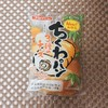 【フジパン】ちくわパン3種のチーズ【レビュー】