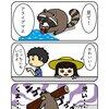 動物漫画:No.3 あらい