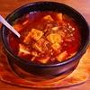 朝麻婆豆腐