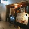 Risotteria GAKU(リゾッテリア ガク)/ 札幌市中央区北1条西2丁目 時計台ビル B1F