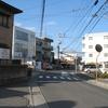 旧道の交差点