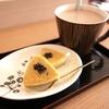 【三角スイートポテト】材料3つで簡単レシピ&アレンジ