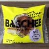 ローソンで人気のチーズケーキスイーツ「バスチー」を食べてみた