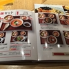 池袋にも台湾カフェ「騒豆花」