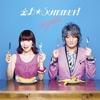 今週のアニソンCD・BD/DVDリリース情報(2017/7/3~7/9)