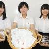 新発田商業高等学校様のフェアトレード・ドリップバッグ「ロロサエコーヒー」