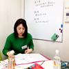 アドラー心理学ELM勇気づけ勉強会【第1期】~初日~