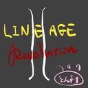 とんレボ Lineage2 Revolution 攻略ブログ