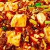 全麻連会長BUBBLE-B氏推薦 うまい麻婆豆腐が食べられるのはどこ? まとめ