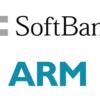 ソフトバンクグループが英ARM(アーム)ホールディングスを3兆3千億円で買収すると発表