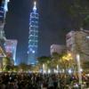 今年の「台北101」の年越し花火は例年とは内容が異なるようです