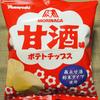 山芳製菓 ポテトチップス 甘酒味
