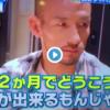 中田英寿が語る「日本サッカーのために考えるべきこと」