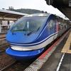 【駅メモ】遠征をしたお話。3日目【鳥取・広島】