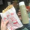 天津葱抓餅と二吉軒