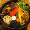 【スープカレー】元アルバイトが選ぶ!都内で食べれる北海道の味はココだ!!