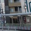 【小説】さんぽ・まち・かんさい――松屋町にて
