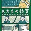 【05/05 更新】Kindle日替わりセール!