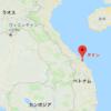 【ベトナム・ダナン】ベトナム屈指のリゾート地で関西から直行で行ける穴場なんです!