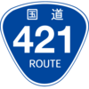 No.028 国道421号