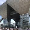 コミックマーケット964日目レポート