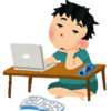 ブログに無縁の人にどうすればブログの良さが伝わるか悩む