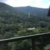 箱根!〜彫刻の森がすごく気に入りましたあ〜