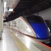 石川の旅(1)〈北陸新幹線〉