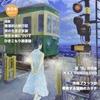 ひきこもり当事者たちが作った幻の雑誌『クラヴェリナ』(2002年-2004年)総目録