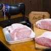 【オススメ5店】仙台(国分町・一番町周辺)(宮城)にある冷麺が人気のお店
