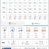 10/21 釣行記 武庫川一文字