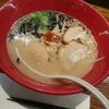 【トッテナムコートロード】日本で食べたあの味、一風堂!ロンドン限定メニューにもチャレンジしてみて。【ロンドン日本食】