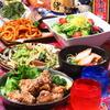 【オススメ5店】上大岡・杉田・新杉田・金沢文庫(神奈川)にある沖縄料理が人気のお店