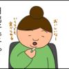 最近の私の様子~発達障害日出子