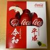 スタイリッシュで特別なパッケージの「コカ・コーラ」スリムボトル!