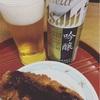 『クリアアサヒ 吟醸』を飲む
